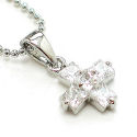 Simply Adorable silver cross just over half in. with fine cut crystal