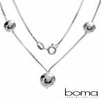 Boma 10.4g Solid sterling silver 16in necklace